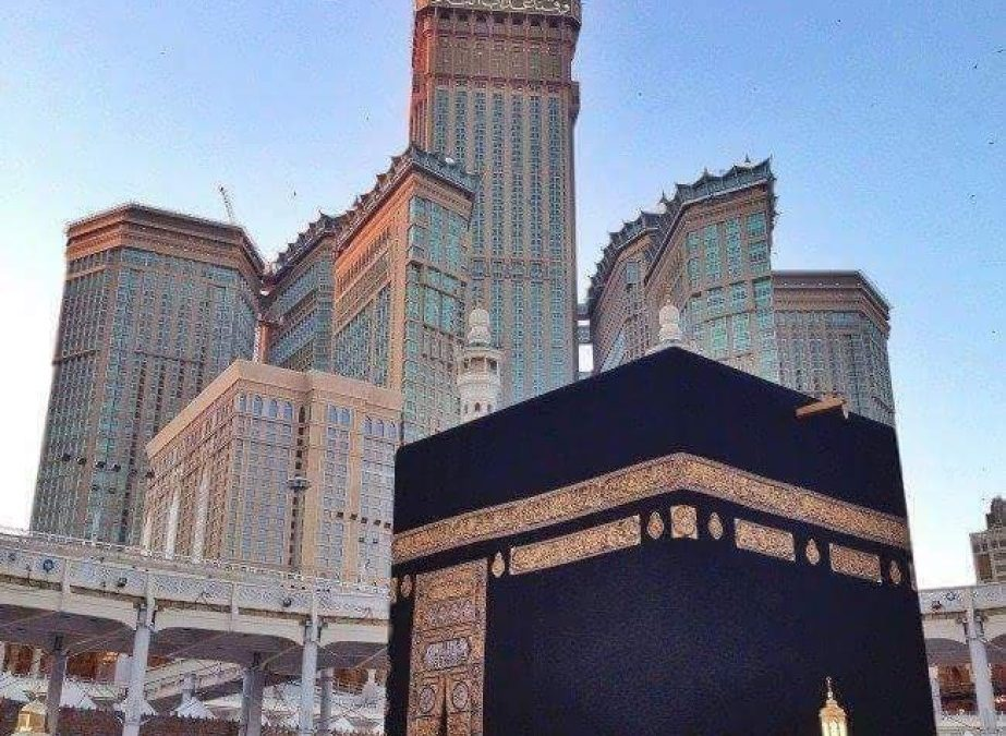 How to Prepare for the Journey of your Lifetime, Hajj!